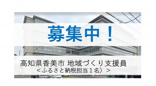 スクリーンショット 2021-08-25 10.40.00